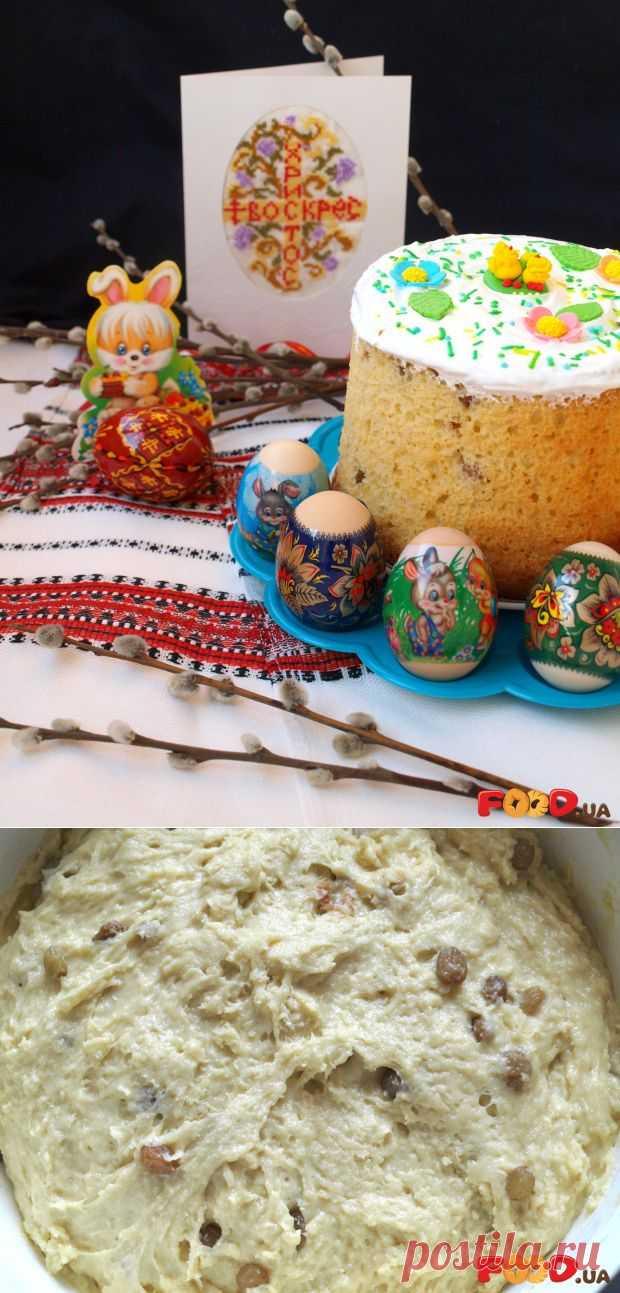 Пасхальные куличи на топлёном молоке - Кулинарные рецепты на Food.ua