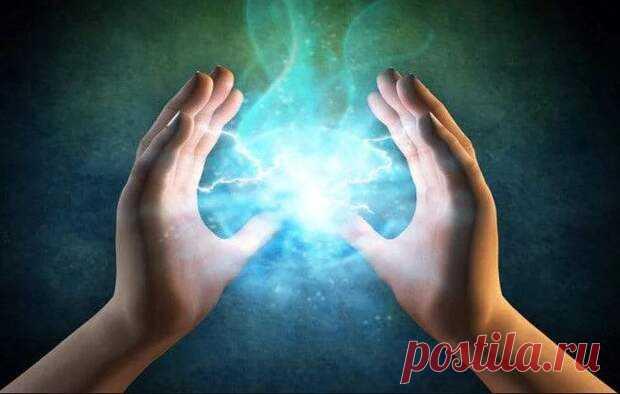 9 способов очистить энергетику от негатива - Сонники, гороскопы, гадания - медиаплатформа МирТесен Когда не хватает внутренней энергии, то внешняя среда становится агрессивной. Человек чувствует давление извне, потому что своей энергии мало и поэтому давит окружающая среда, пространство. В физическом мире это проявляется в виде различных конфликтов, опасных ситуаций, несвободой, разрывом