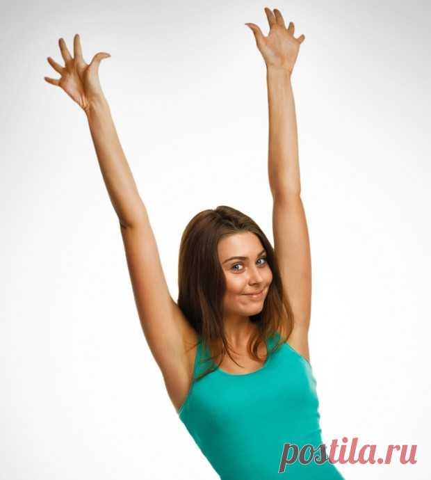 Почему полезно поднимать руки вверх