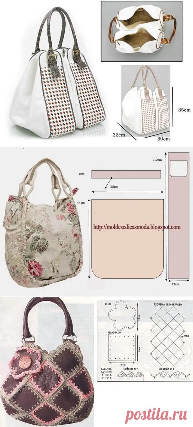 Выкройки симпатичных сумок - Подружки - медиаплатформа МирТесен
