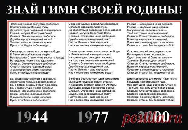 Верните Крым - Инфо-кухня - медиаплатформа МирТесен