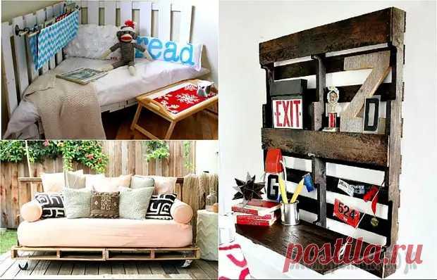 17 простых и стильных предметов мебели, сделанных из паллет