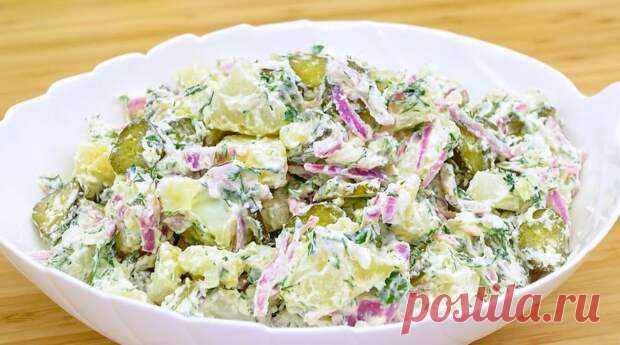 (1) Самый вкусный немецкий салат: никогда не устану готовить. Просто и сытно - Скатерть-Самобранка - медиаплатформа МирТесен Немецкие салаты, как и многие другие блюда – это обстоятельные, сытные сочетания продуктов, порой неожиданные, но очень вкусные. Простые компоненты дают в результате изумительное дополнение к столу. Для приготовления вам потребуются такие ингредиенты: картофель отварной, 6 шт; лук, 1 шт; огурцы
