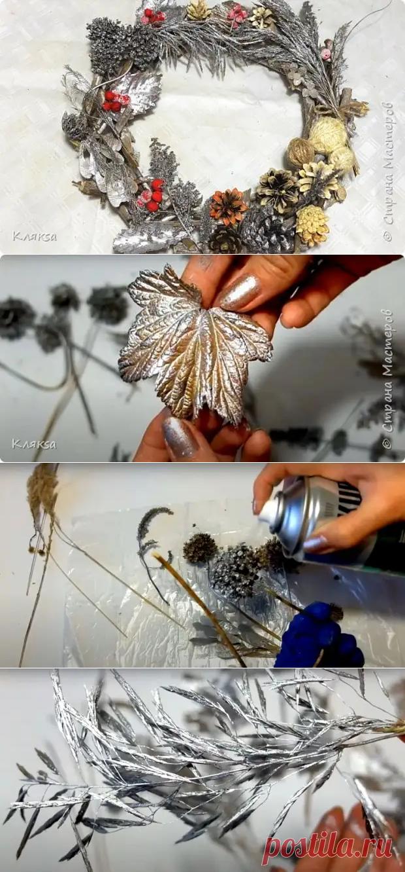 Хотите заменить китайский новогодний декор на потрясающе красивые веточки и листья из леса?