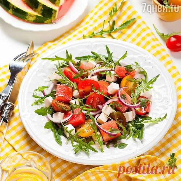 Салат с арбузом - 7дней.ru - медиаплатформа МирТесен