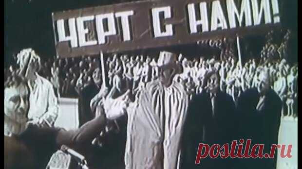 Сатанизм в СССР - история секты - Друзья - медиаплатформа МирТесен Сатанизм в СССР - история секты В СССР, с момента его основания, любые религии жёстко порицались. Советскому гражданину, для которого и вера в Бога была под запретом, верить в сатану не полагалось вовсе. И всё-таки сатанисты в стране победившего атеизма были, хотя официально это и не