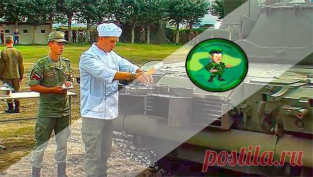 Военные из России поразили иностранцев, пожарив яичницу на танке. | Бывалый вояка | Яндекс Дзен