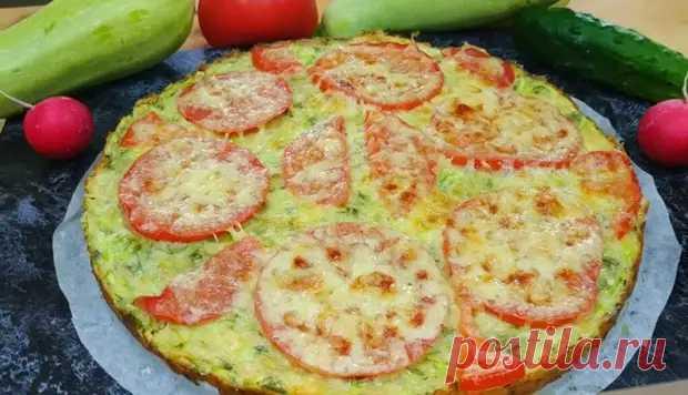 Аппетитная пицца из кабачков: идеальное летнее блюдо для всей семьи - Вкусные рецепты - медиаплатформа МирТесен