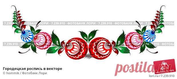 gorodetskaya-rospis-v-vektore-0007239910-preview.jpg (620×278)
