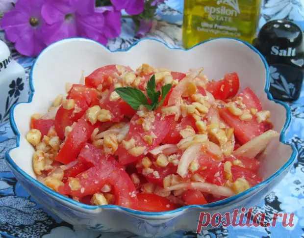 Салат из томатов и арахиса - БУДЕТ ВКУСНО! - медиаплатформа МирТесен