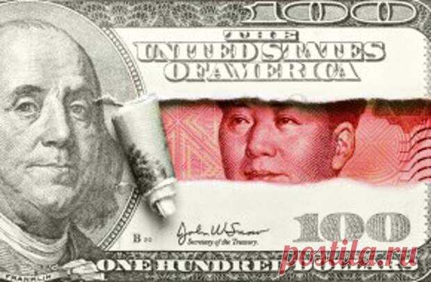 Китай объявил войну доллару - События в мире - медиаплатформа МирТесен Китай должен подготовиться к возможному отключению от глобальной системы расчетов SWIFT, заявил заместитель председателя Комитета по контролю над ценными бумагами КНР Фан Синхай. Еще одна цель Пекина — «интернационализация юаня», то есть замена доллара собственной валютой в международных сделках.