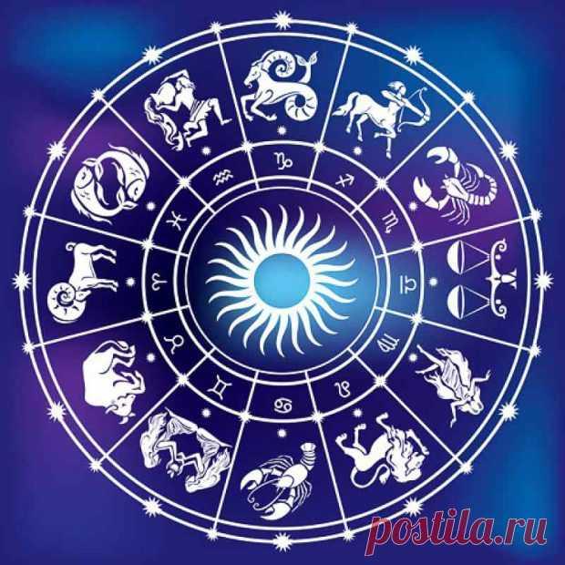 НАСА впервые за 2000 лет обновило астрологические знаки! У 86% из нас изменился знак гороскопа