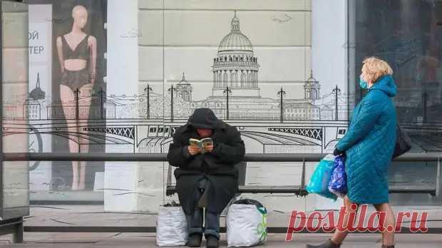Невидимые смерти: как пандемия увеличила число бездомных   VestiNewsRF.Ru