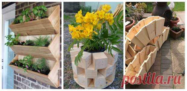 Деревянные вазоны: интересные идеи для воплощения собственноручно!   Читай дальше на сайте. Жми подробнее ➡