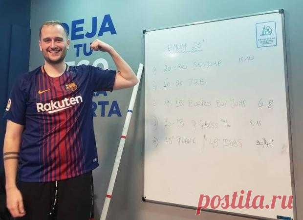 Мужчина похудевший на 57 кг за 12 месяцев рассказал как избавился от лишнего веса