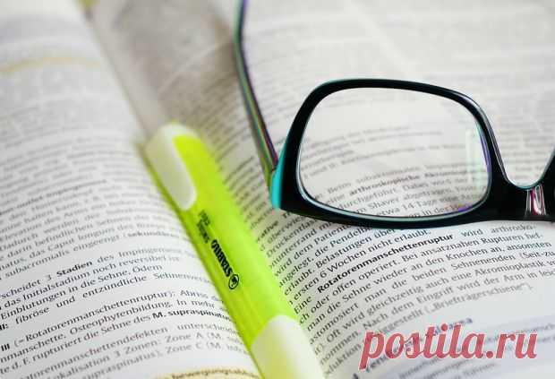 Из Налогового кодекса может исчезнуть понятие «образовательные услуги» | Страница 10