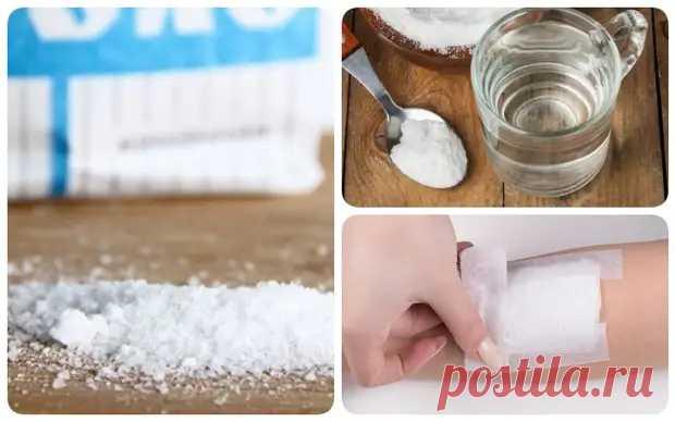 Метод советского хирурга: как с помощью соли