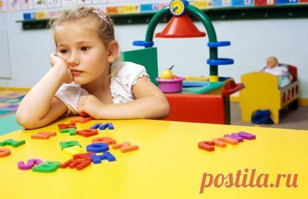 Гармоничное развитие ребенка. Вождь, учитель, инженер и комбайнер | epsychology