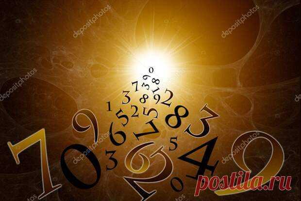 Последняя цифра года рождения и её значение - Сонники, гороскопы, гадания - медиаплатформа МирТесен Астрология и нумерология тесно связаны между собой. Китайцы-как основоположники восточного гороскопа, убеждены, что год рождения каждого человека заранее предопределен. И о каждом из нас, многое может поведать последняя цифра года рождения. Согласно Восточному гороскопу, существует 5 главных