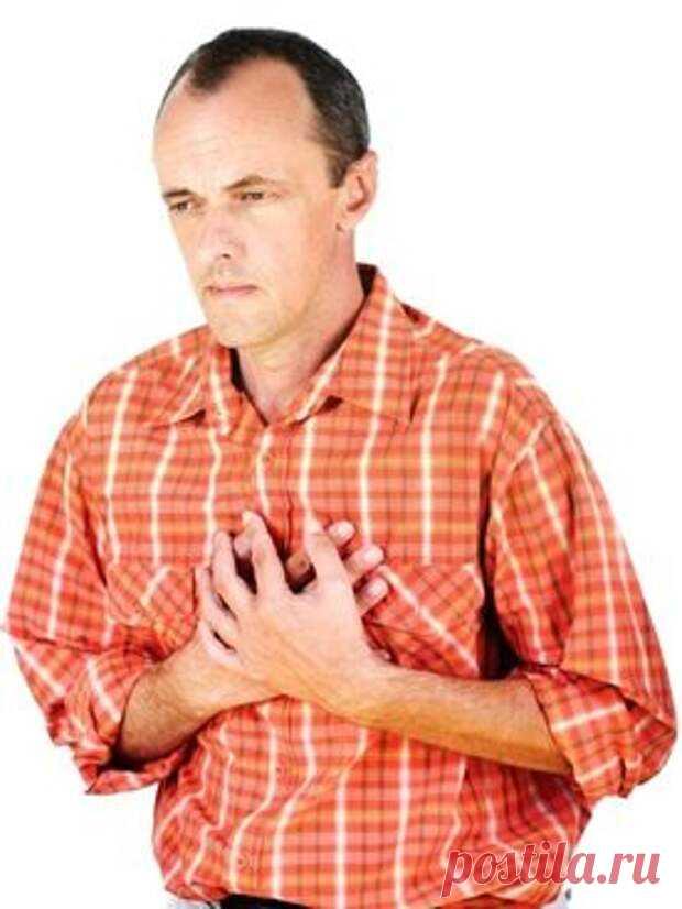 Как помочь себе пережить сердечный приступ - Народная медицина - медиаплатформа МирТесен Часто происходит так, что сердечный приступ случается с людьми, когда они находятся в полном одиночестве, и некому им помочь. Если вы вдруг почувствуете, что сердце ваше стало биться «неправильно» и вы близки к обморочному состоянию, у вас есть всего лишь порядка 10 секунд, прежде чем вы потеряете