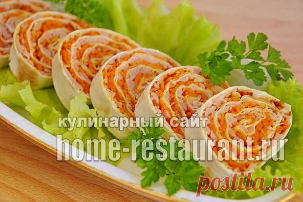 Лаваш с корейской морковью и ветчиной «5 минут» - Домашний Ресторан Лаваш с начинкой, свернутый рулетиком, - очень популярная закуска. Ее часто готовят на праздничный с