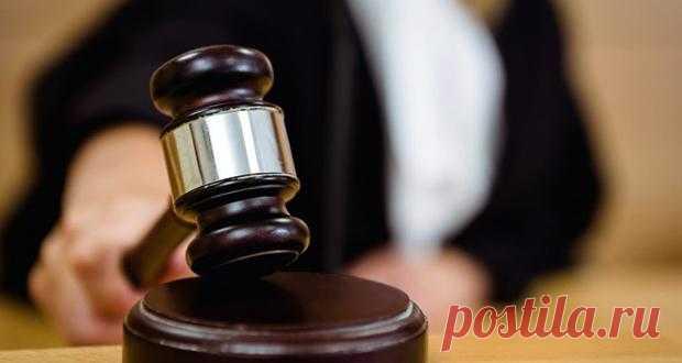 Причины и тонкости расторжения брака через суд Семейное законодательство призвано защищать и охранять права семьи, как ячейки общества. Но в настоящее время находятся люди, пытающиеся обойти нормы законов ради своей выгоды и наплевав на чувства др...