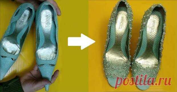Стильные и удобные туфельки из старья - Домоводство - медиаплатформа МирТесен Если у вас в шкафу случайно залежалась пара старомодных туфель — не спешите их выкидывать! То, чему, на первый взгляд, место только на помойке может превратиться в обувь, которой позавидовала бы даже Золушка! Для переделки вам не потребуется идти в мастерскую или покупать какие-то особые материалы,