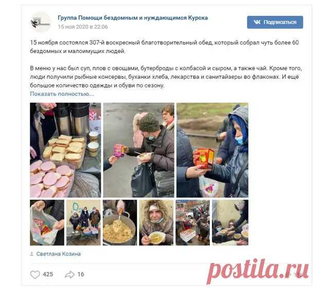 Невидимые смерти: как пандемия увеличила число бездомных | VestiNewsRF.Ru