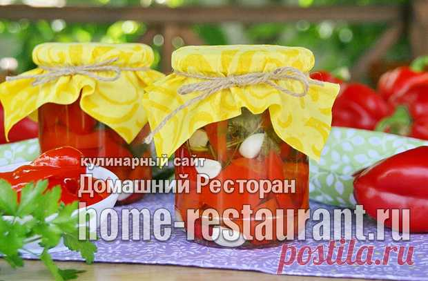 Paprika for the winter in Armenian - Home Restaurant