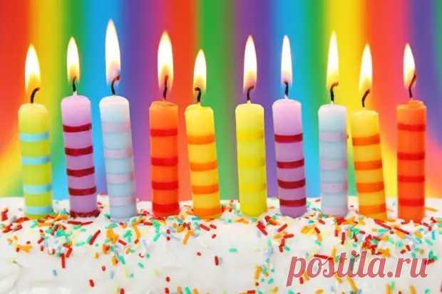 Приметы в День рождения... - Познавательный сайт ,,1000 мелочей