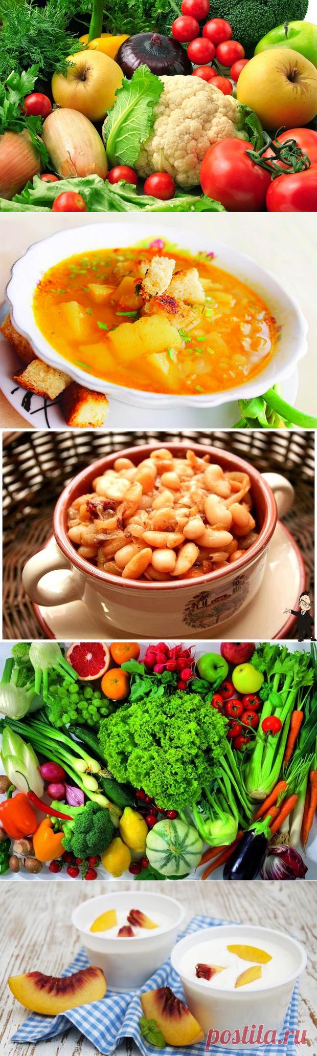 Здоровье со вкусом: топ-9 продуктов для легкого похудания - Здоровье на Joinfo.ua