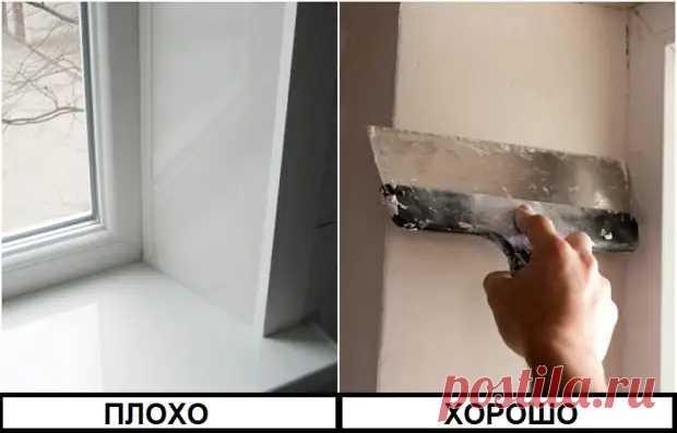 6 глупых ошибок при ремонте, от которых страдает дизайн квартиры - Квартира, дом, дача - медиаплатформа МирТесен