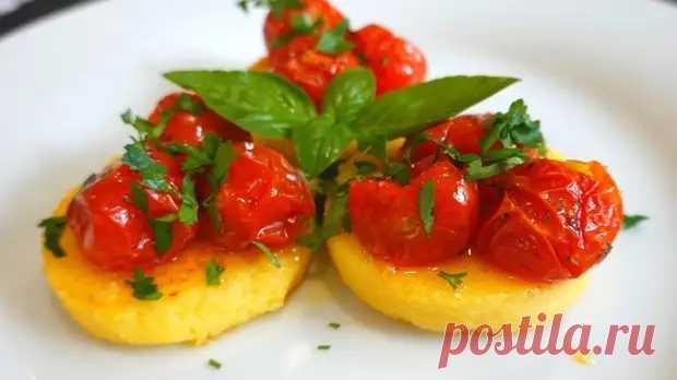 Полента с сыром, томатами, и базиликом - БУДЕТ ВКУСНО! - медиаплатформа МирТесен