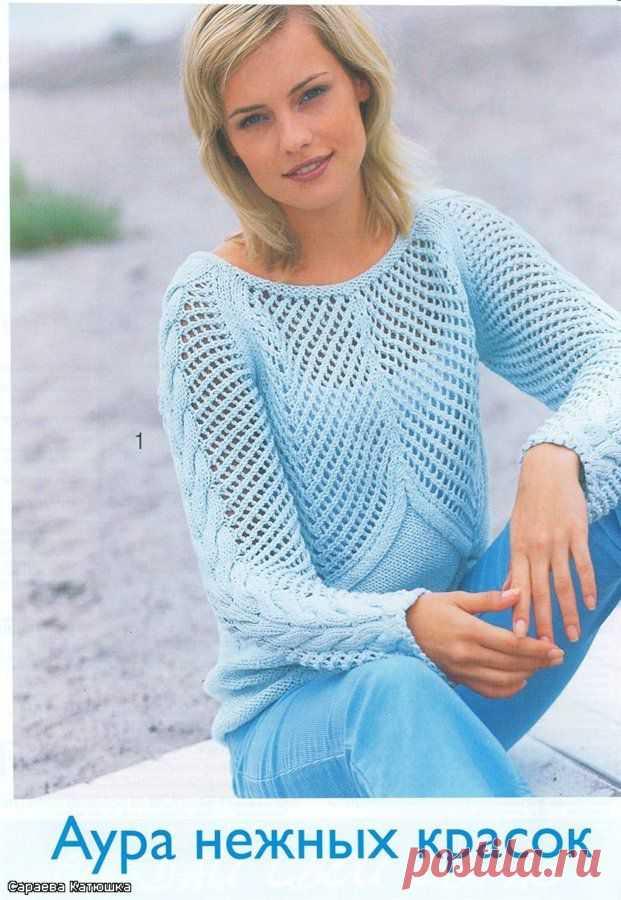 Пуловер с сетчатым узором.