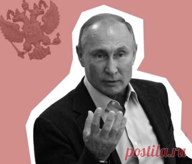 В ближний круг Путина входят шесть человек - ИА Реалист - медиаплатформа МирТесен