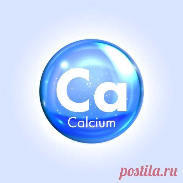 Недостаток кальция в организме, симптомы и лечение
