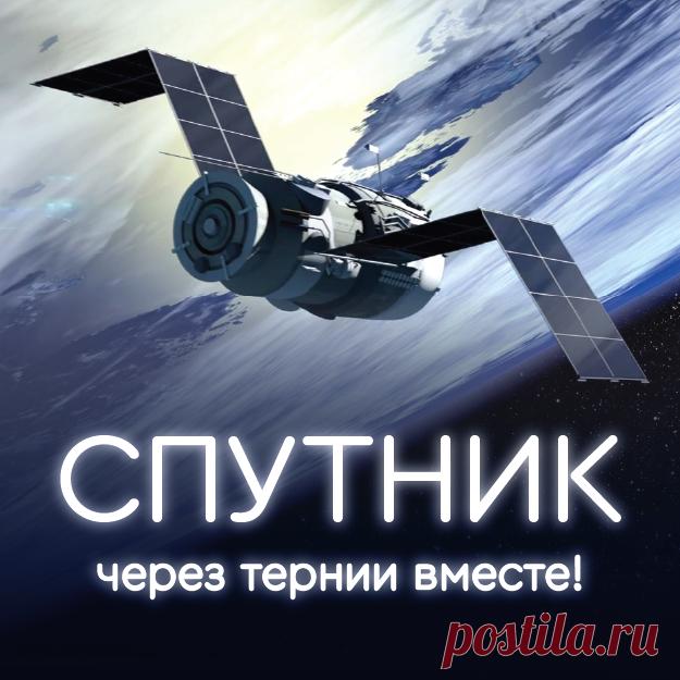 Я партнер товаров — Glopart.ru