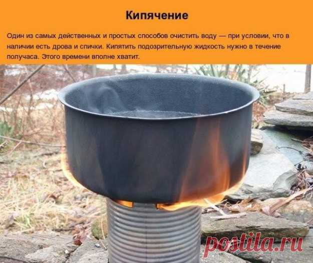 SC КУХНЯ РУССКИХ ЦАРЕЙ XVIIXIX веков 1 ЗАКУСКИ И