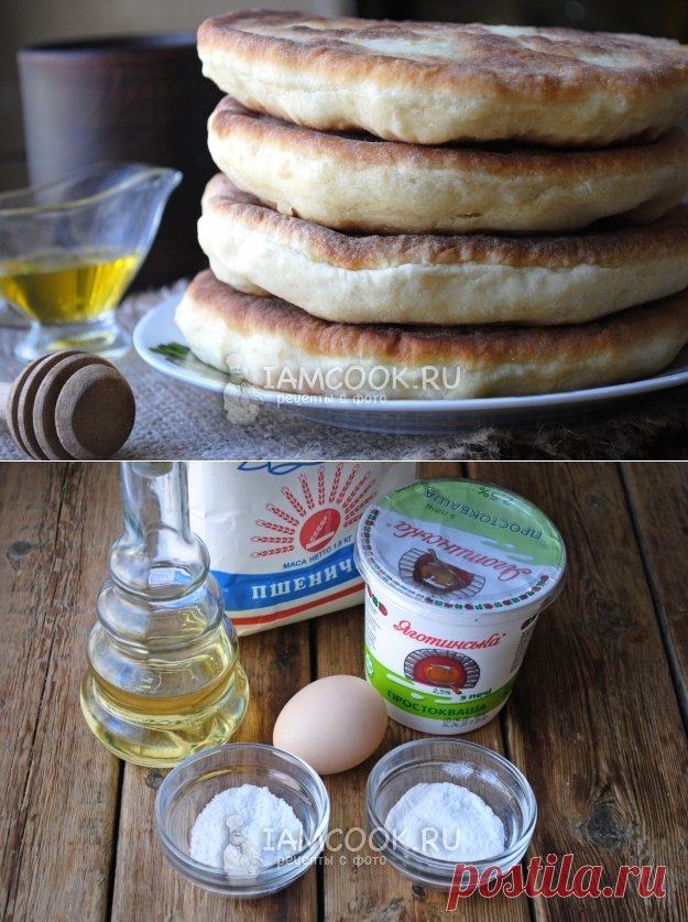 Лепёшки на простокваше на сковороде — рецепт с фото пошагово