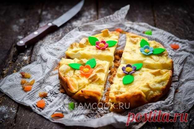 Заливной пирог с творогом и яблоками — рецепт с фото пошагово