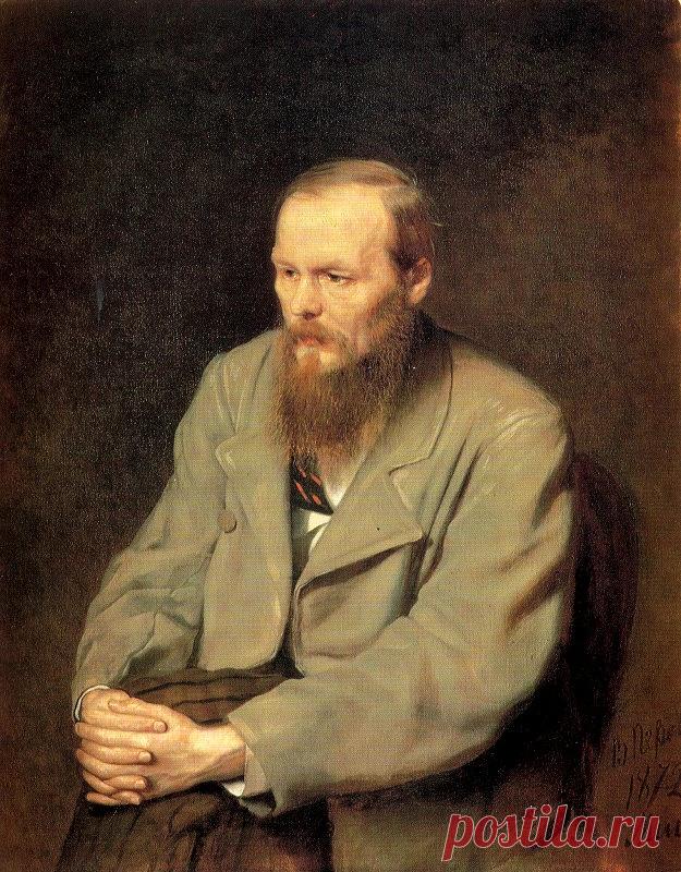 Гениально: 5 цитат Достоевского, которые помогают не бояться кризиса | Мадам Хельга | Яндекс Дзен