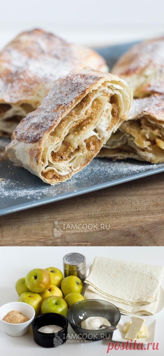 Штрудель из лаваша с яблоками в духовке — рецепт с фото пошагово