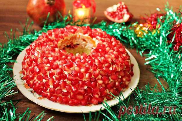 Салат «Гранатовый браслет» с черносливом и орехами
