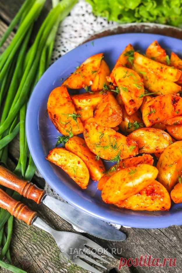картофель по деревенски рецепт с фото пошагово свое лучшее