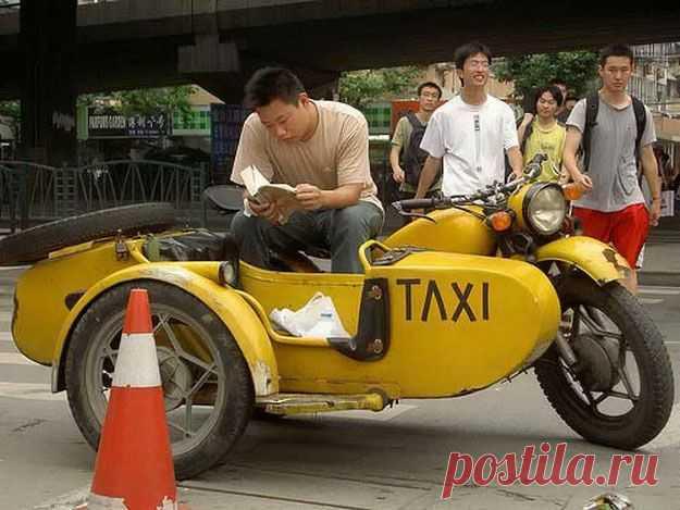 Такси!