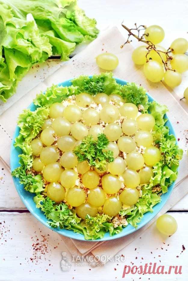 салат с виноградом и курицей фото рецепт