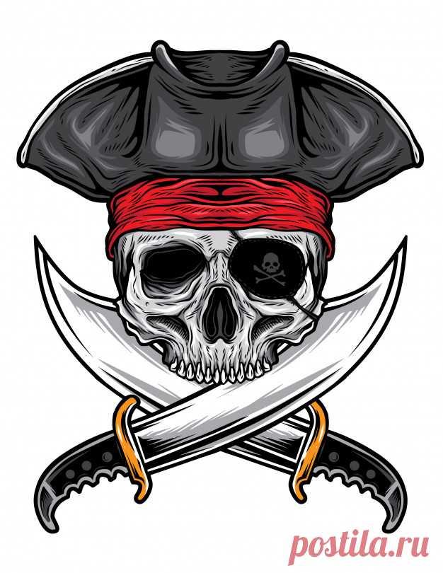 знания пиратская символика картинки действительно