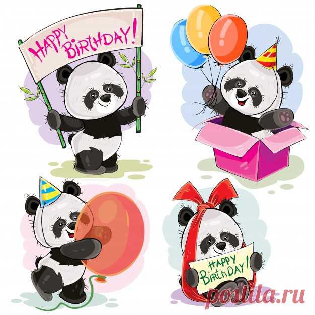 пластинки поздравительные открытки с пандами на день рождения нормативные документы