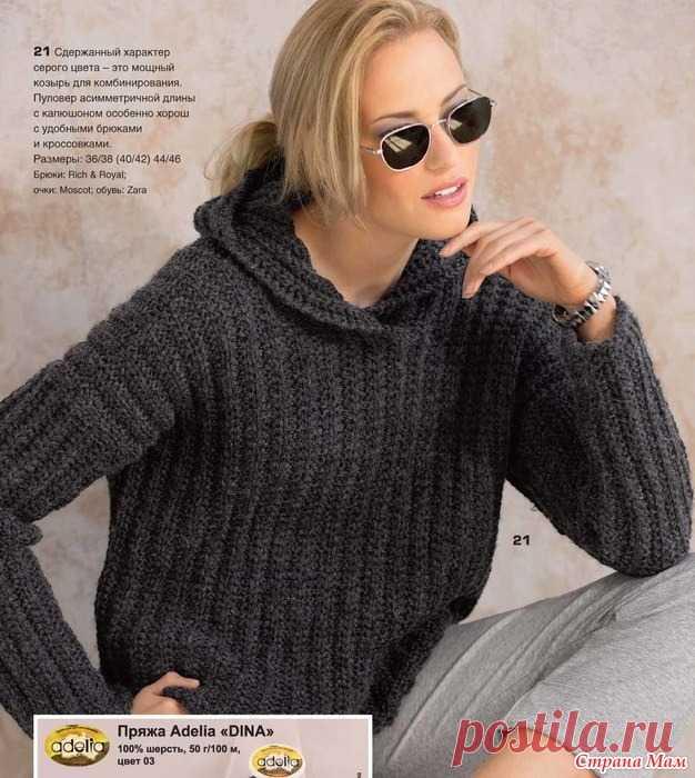 Пуловер в спортивном стиле Молодежный пуловер с капюшоном в спортивном стиле