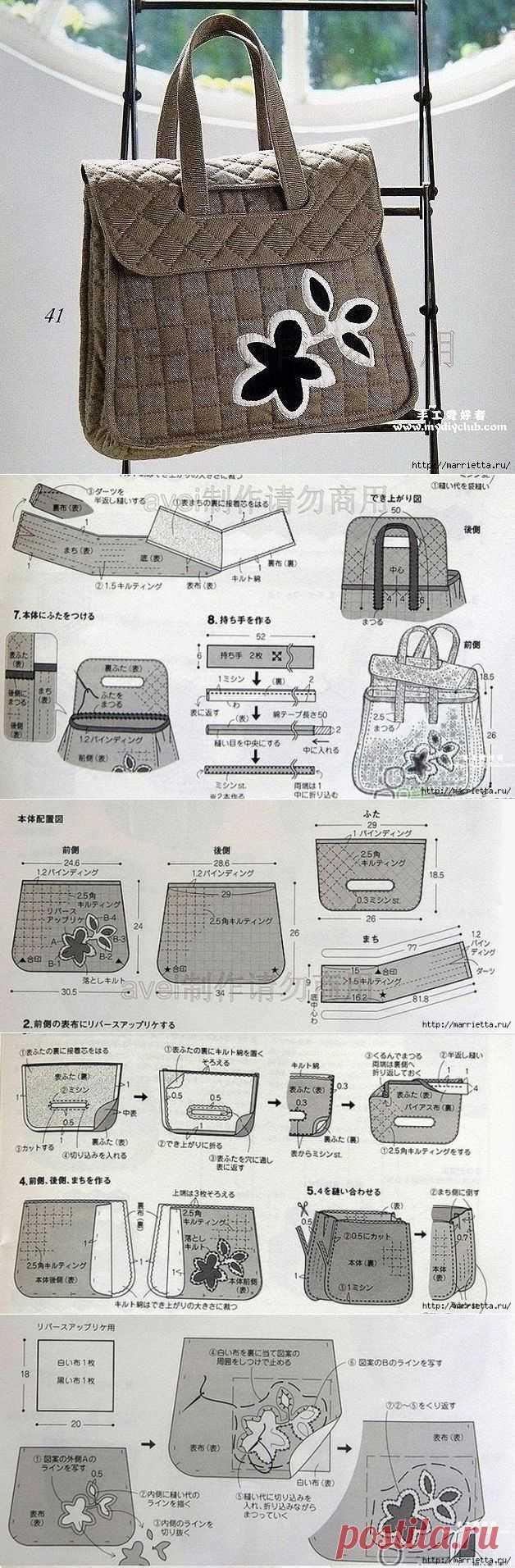 самим обалденные сумки выкройки с фото самый распространенный